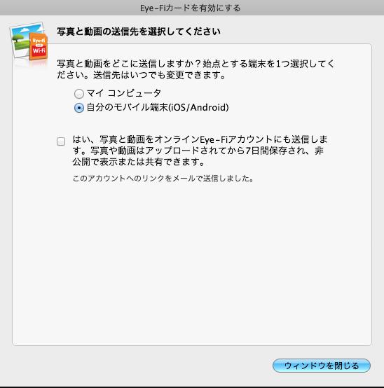 スクリーンショット 2014-02-24 21.09.39