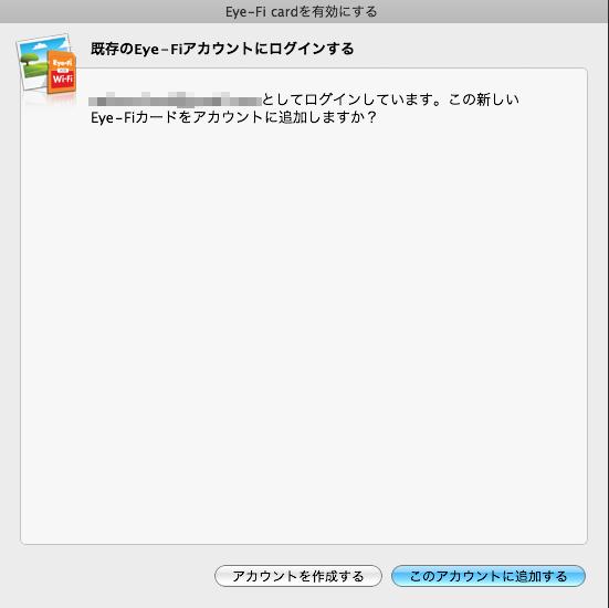 スクリーンショット 2014-02-24 21.09.23