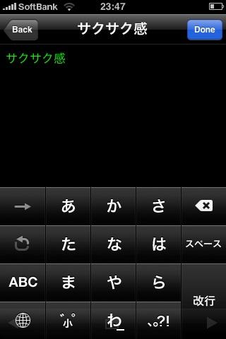 Img001_320x480