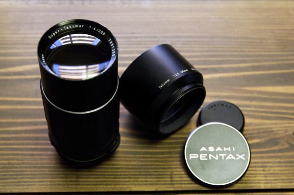 Super-Takumar 200mm F4