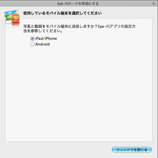 スクリーンショット 2014-02-24 21.09.50