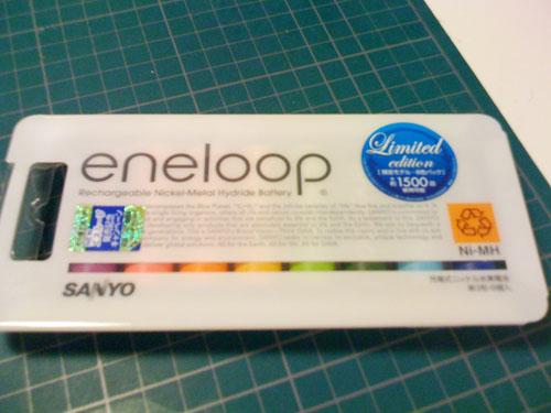 eneloop002